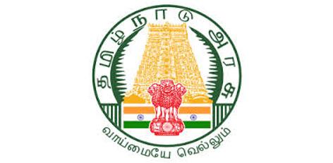 TN Sericulture Recruitment