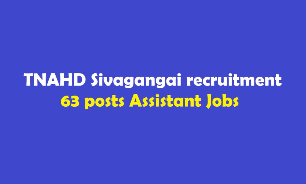 TNAHD Sivagangai recruitment 2018 63 posts Assistant Jobs